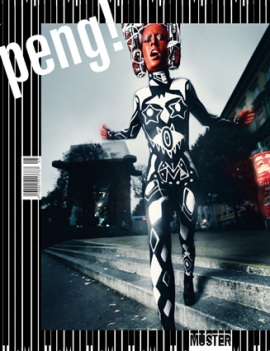 Peng! Magazine - the 6th Child