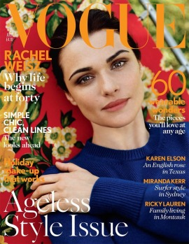 Rachel Weisz British Vogue July 2012